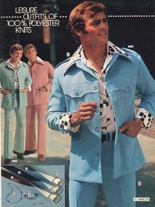 leisure-suits.jpg